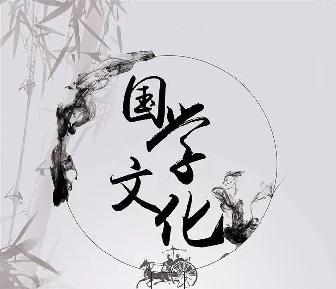 国学传承 星火燎原——广州市公用事业技师学院国学传承教育渐入佳境