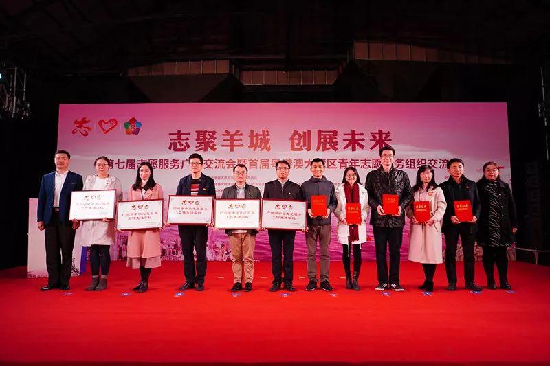 我院心理健康同伴教育项目荣获广州市优秀中学志愿服务项目一等奖