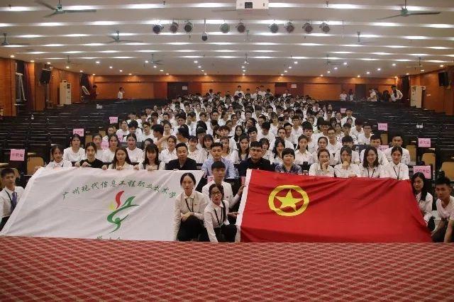 校团委、校学生会召开全体大会
