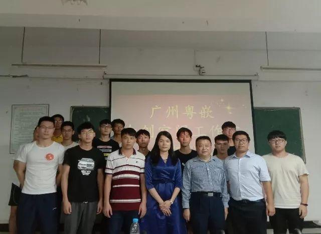 信息工程学院创客小组顺利开班