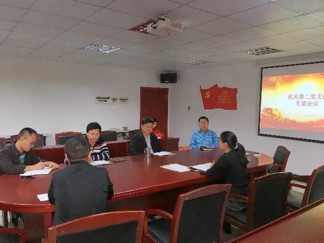 学校委员会机关第二党支部召开预备党员通表会