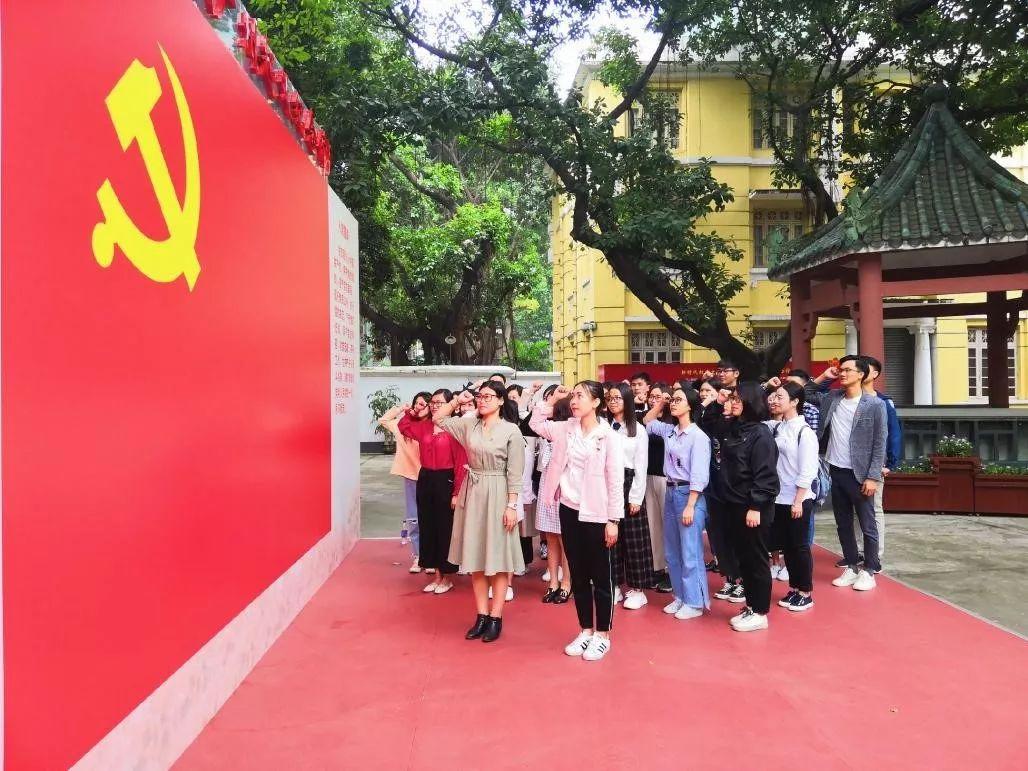 经济与管理学院党总支学生支部参观活动